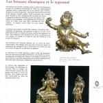 Visions de sagesse : arts du Tibet et de l'Himalaya - 2