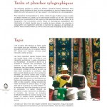 Visions de sagesse : arts du Tibet et de l'Himalaya - 1